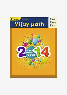 Vijay path - January 2014 Vol 5 Issue 1