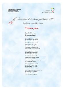 Le poème du jour