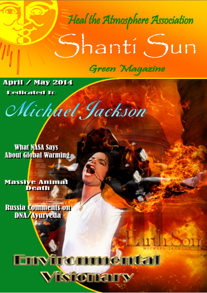 Shanti Sun Volume I Issue 3