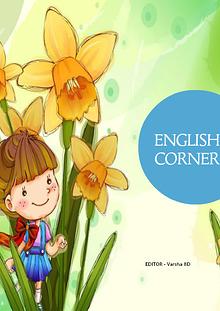 englishschool