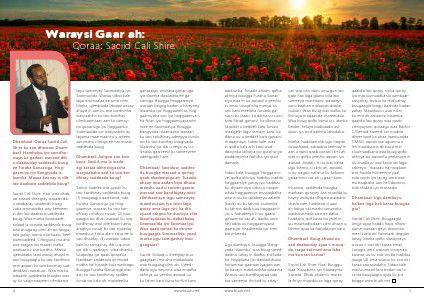 DHAMBAAL - Page 5