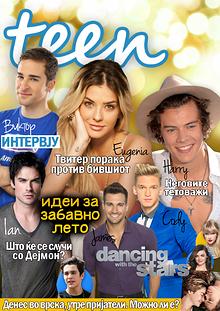 Списание teen