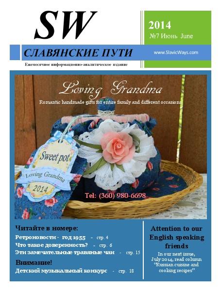 Slavic Ways June 2014