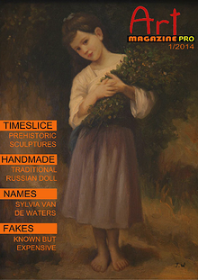 ArtMagazine PRO