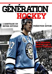 Génération Hockey