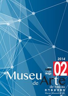 Macao Museum of Art