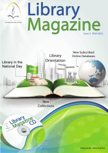 College For Women library issue 2 2010-2011