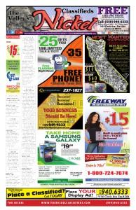 8.14.13 Digital Paper