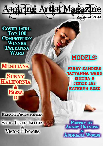 Aspiring Artist Magazine Vol 1 Issue 4 July/August 2014