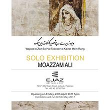 Moazzam Ali - Solo Exhibition 2017