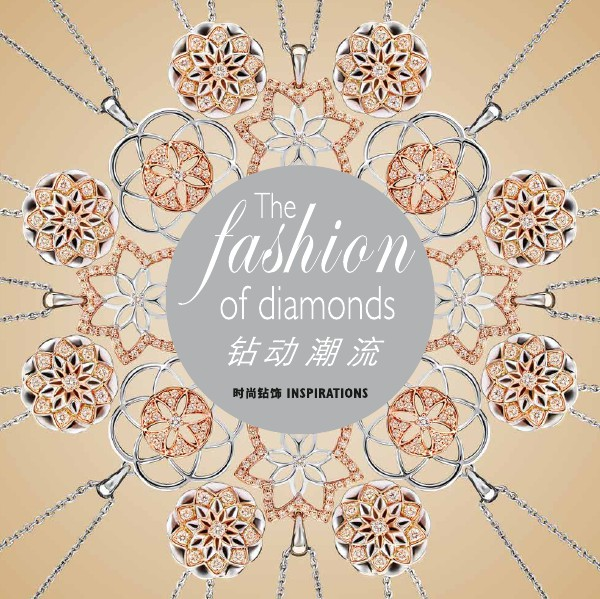 The Fashion of Diamonds Look-Book