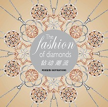 The Fashion of Diamonds