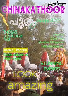 CHINAKATHOOR POORAM 2018 March 1 and 2