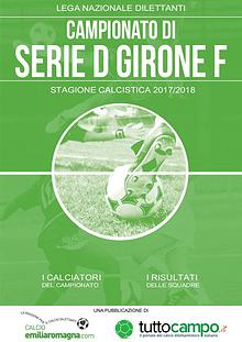 Serie D girone F