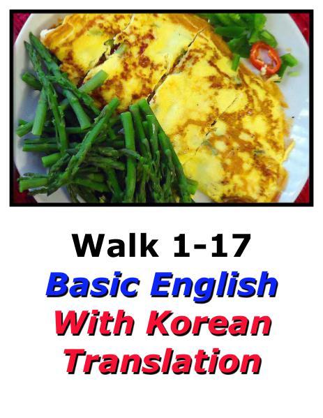 Learn English Here with Korean Translation-Walk 1 #1-17