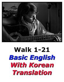 Learn English Here with Korean Translation-Walk 1