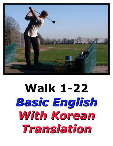Learn English Here with Korean Translation-Walk 1 #1-22