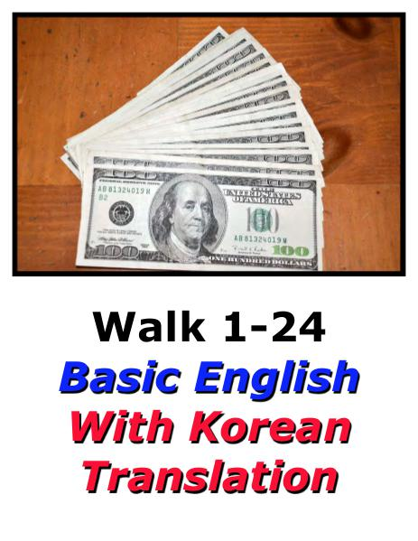Learn English Here with Korean Translation-Walk 1 #1-24