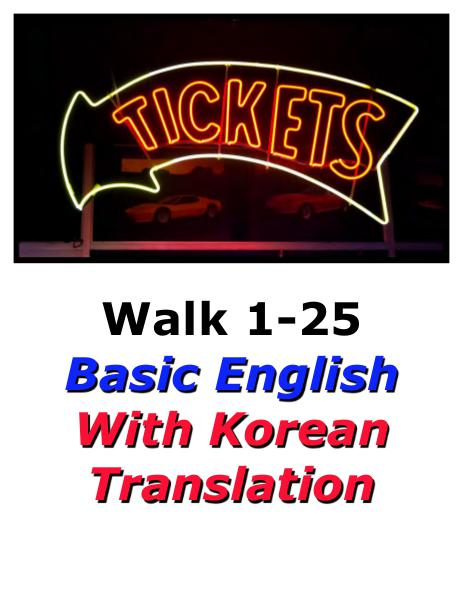 Learn English Here with Korean Translation-Walk 1 #1-25