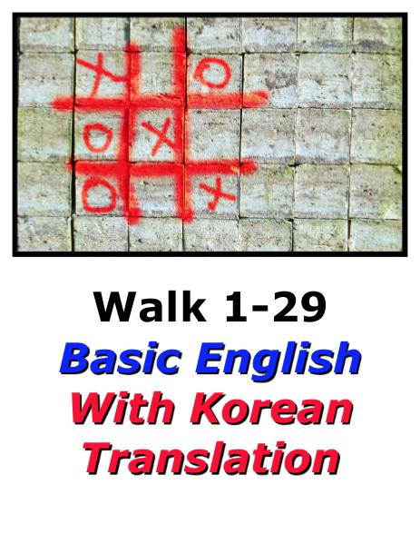 Learn English Here with Korean Translation-Walk 1 #1-29