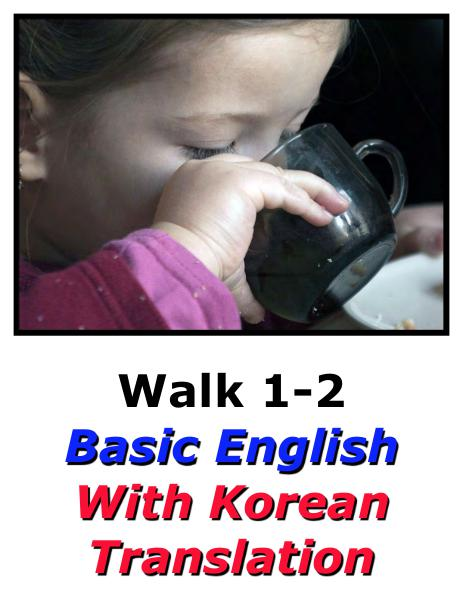Learn English Here with Korean Translation-Walk 1 #1-2