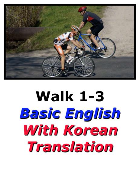 Learn English Here with Korean Translation-Walk 1 #1-3