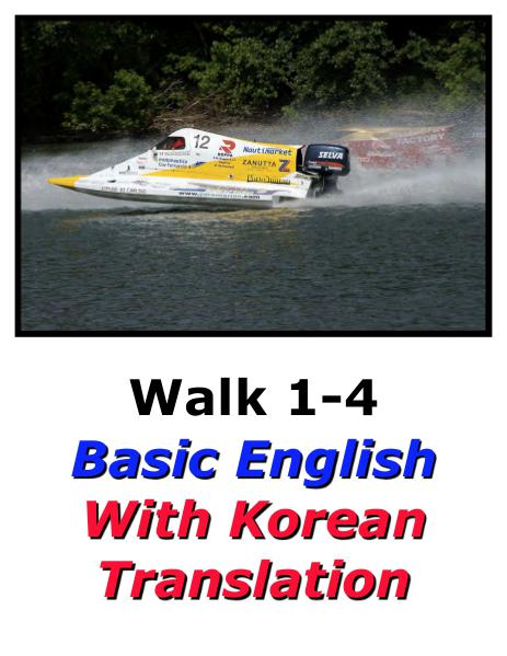 Learn English Here with Korean Translation-Walk 1 #1-4