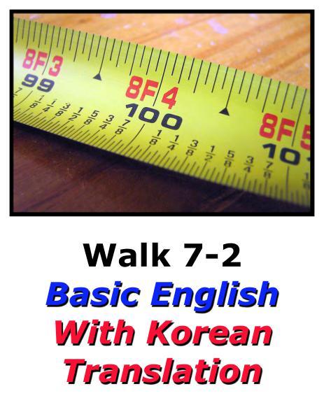 Learn English Here with Korean Translation-Walk 7 #7-2