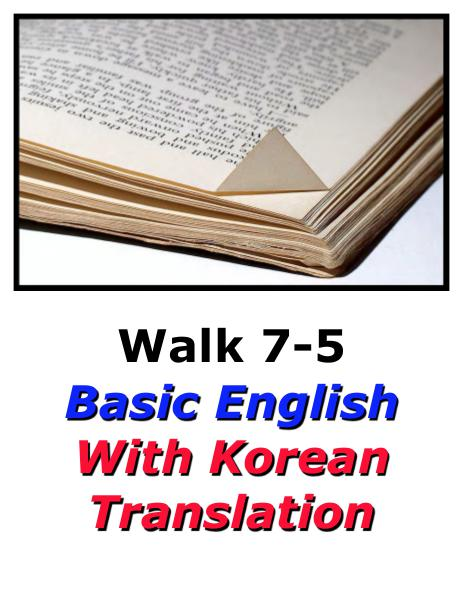 Learn English Here with Korean Translation-Walk 7 #7-5