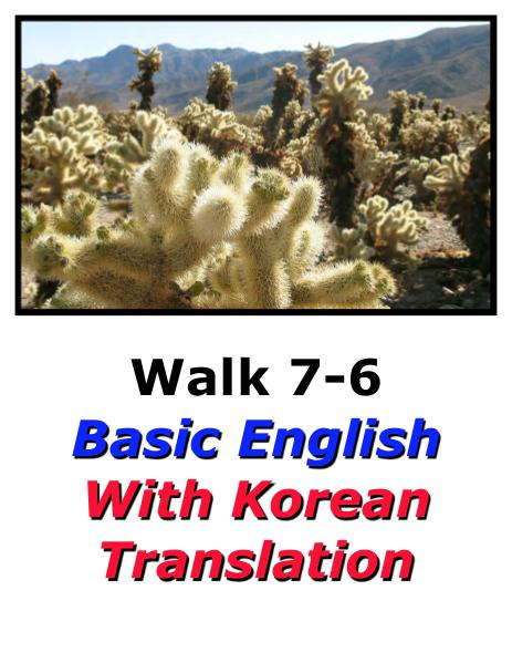 Learn English Here with Korean Translation-Walk 7 #7-6