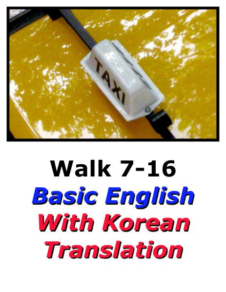 Learn English Here with Korean Translation-Walk 7 #7-16