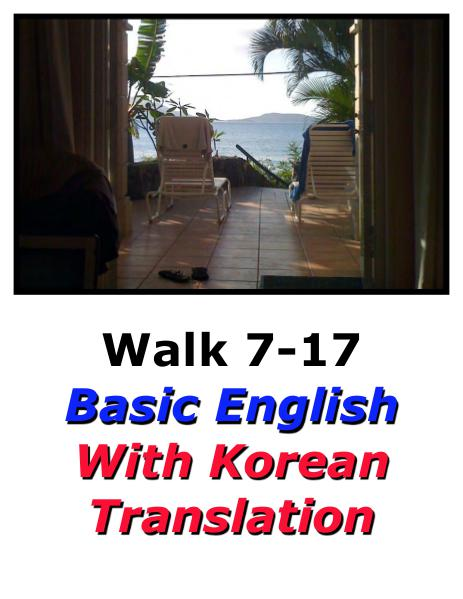 Learn English Here with Korean Translation-Walk 7 #7-17
