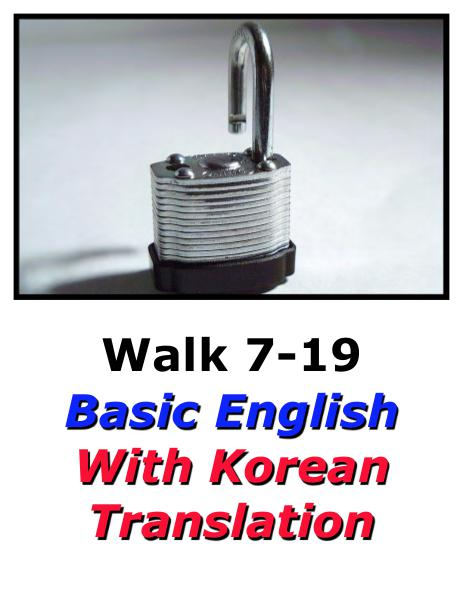 Learn English Here with Korean Translation-Walk 7 #7-19
