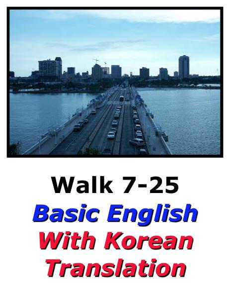 Learn English Here with Korean Translation-Walk 7 #7-25