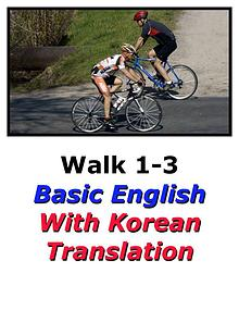 Learn Korean Here with English Translation-Walk 1