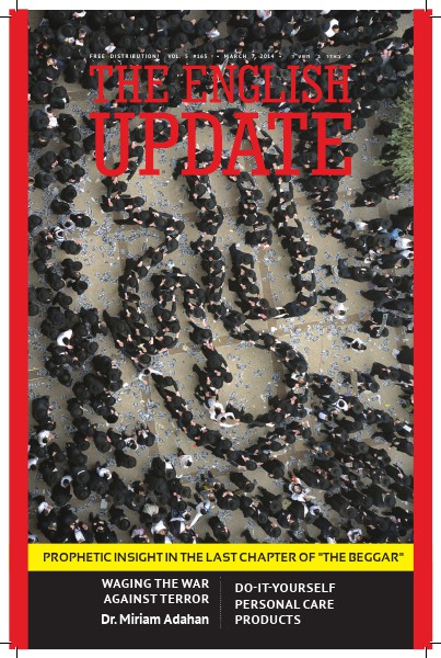 The English update issue 164 165