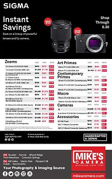 SIGMA Special Rebates and Announcements