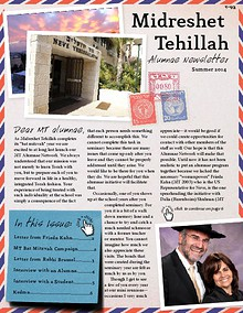 Midreshet Tehillah Alumnae Newsletter | Summer 2014
