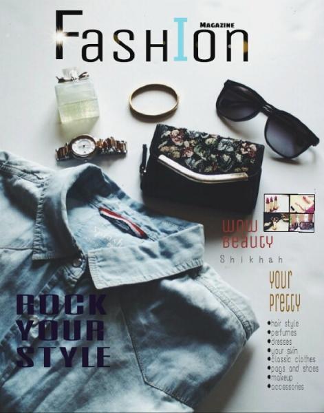 Fashion Volume 1
