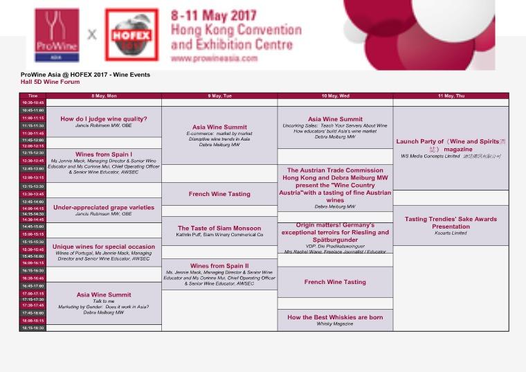 ProWine Asia 2017 Events Event Schedule_5DE Wine Forum_publish_20170427