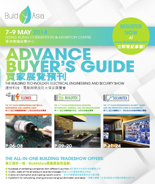 Build4Asia Advance Buyer's Guide 1