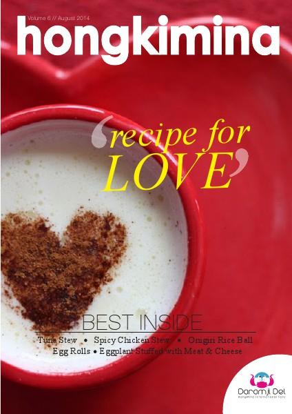 Hongkimina Recipe for Love's Edition Volume 6