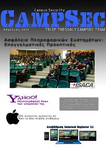 CampSec