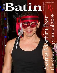 Batin Photography - Puerto Vallarta