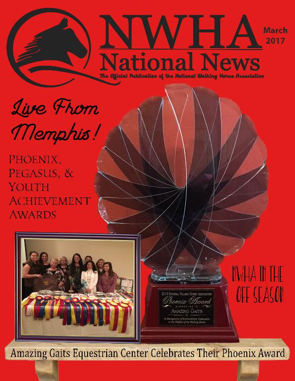 NWHA National News March 2017