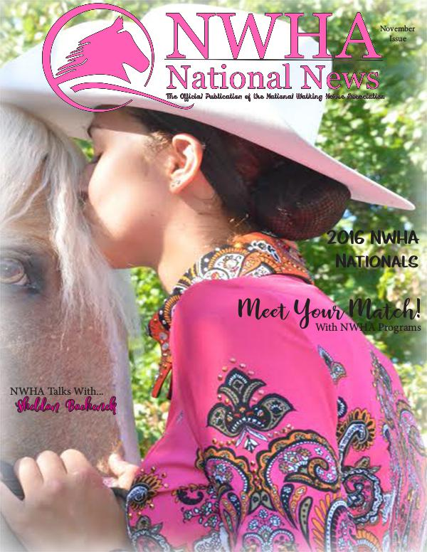 NWHA National News November 2016