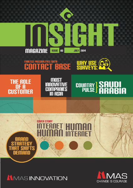 MAS Innovation Newsletter July