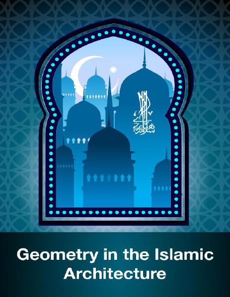 Islamic Architecture June, 2014