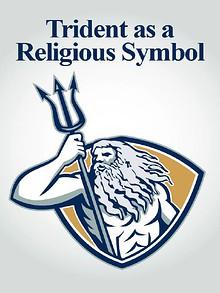 Trishula- A Symbol in Religion