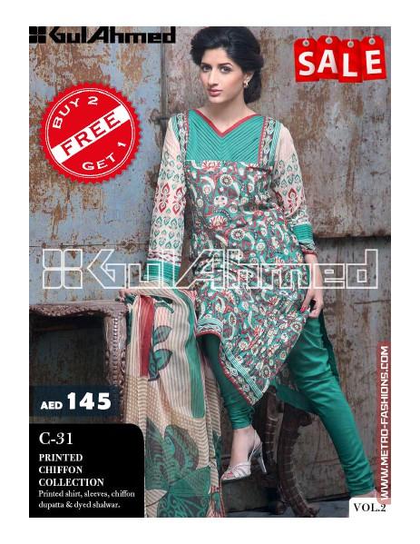 Metro Fashions Gul Ahmed Sale 1